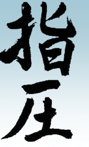 Shi - Atsu, meaning finger pressure